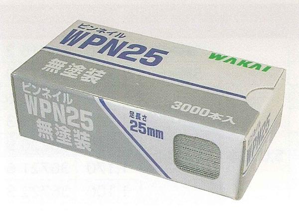 2552720101
